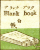 Japanese woodcut of blank book