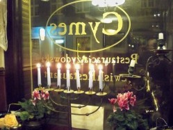 Window of the only Jewish restaurant in Poznan
