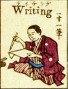 Japanese woodcut - Writing